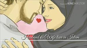 Husband And Wife Love Quotes In Islam Islamic Quotes Whatsapp Status