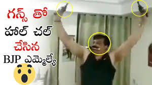 Viral Video Uttarakhands Bjp Mla Pranav Singh Seen Dancing With Guns Political Qube