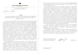 Отзывы дипломы Отзыв Оренбургнефть 2015