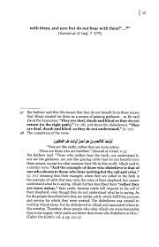 essay on the heart by ibn taymiyyah commentary by dr bilal philips   38 any