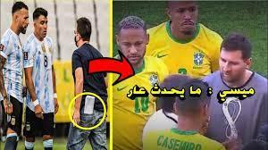 ميسي ينفجر و يرفض اللعب بعد اخراج اللاعبين - ما حدث في مباراة الارجنتين  والبرازيل - YouTube