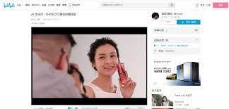 Japanese Live Japanese Web