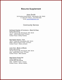 Resume Reference Format Resume References Word Format References
