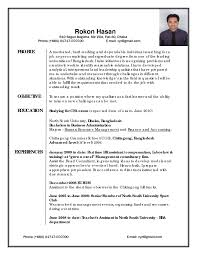 How To Write A Profile For A Resume Resume Peppapp