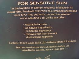 parissa persian cold wax hair remover