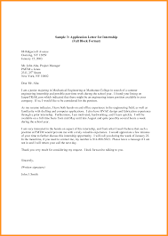 Theatre Internship Cover Letter Examples 14 15 Examples Of Internship Cover Letters
