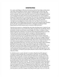 Animal Farm Essay Animal Farm Essays On Propaganda What Are The Best Essay Writing