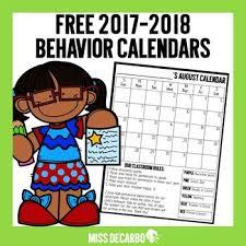 2018 Calendar Clipart Free Download Best 2018 Calendar