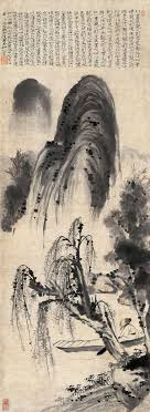 ao s landscape painting chinese art gallery china museum