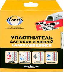 """<b>Уплотнитель</b> """"<b>Aviora</b>"""", резиновый, Р-профиль, цвет: белый, 9 мм ..."""