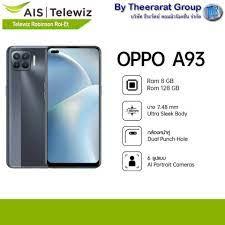 OPPO A93 โทรศัพท์ออปโป้ ราคาลดพิเศษ รับประกันศูนย์ 1 ปี ออกใบกำกับภาษีได้
