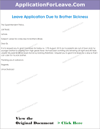 Request Letter For Sick Leave Leave Application For Brother Illness