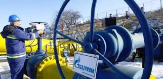Gazprom nu mai exportă gaze în România prin intermediul propriei... | PROFIT.ro