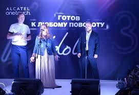 Обзор и тестирование смартфона Alcatel One Touch Idol 3 (5.5 ...