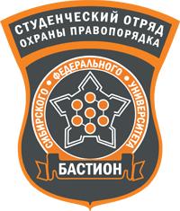 Студенческий отряд охраны правопорядка «<b>Бастион</b>» (СООПр ...