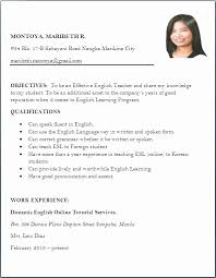 Amazing How To Make A Student Resume For College Applications Adorable College Application Resume
