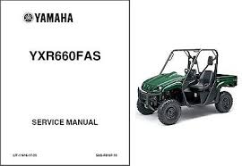 yamaha rhino 450 wiring diagram the wiring diagram 2006 yamaha rhino wiring diagram nilza wiring diagram
