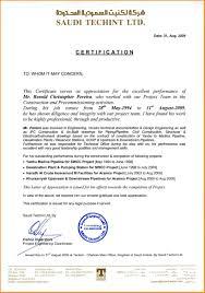 Sample Certificate Letter Of Employment Best Of Cert Amazing Sample