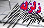 نتیجه تصویری برای زلزله ۶.۴ ریشتری کرمانشاه را لرزاند