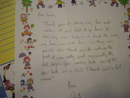 Shejunks Kid Thank You Notes