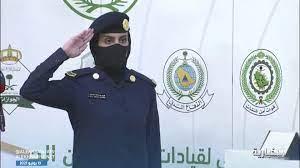 إحتفاء سعودي واسع بالجندية عبير الراشد: نفخر بأمثالها (فيديو)