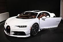 Find used bugatti cars for sale by city. Bugatti Wikipedia