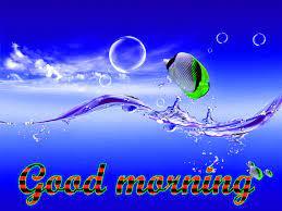 Good Morning 3d Wallpaper Free Download ...