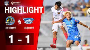 ไฮไลท์ฟุตบอลไทยลีก 2020 ระยอง เอฟซี 1-1 ชลบุรี เอฟซี
