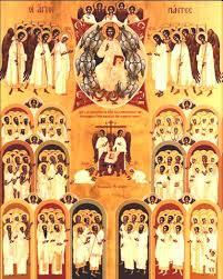 Αποτέλεσμα εικόνας για ακολουθίες αγιο παντες