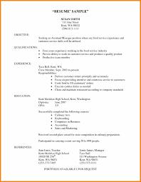 Teacher Skills Resume Teacher Skills Resume Teller Resume Sample 17