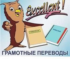 Дипломная Работа Услуги переводчика kz Дипломные работы и курсовые работы