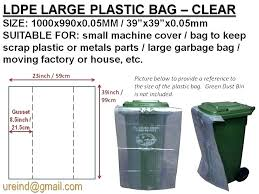 Garbage Bag Sizes India Kitchen Trash Can Size Cans Large