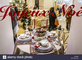 Table Setting In French Paris France Inside Shop Front Window Display Christmas Table