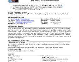 How To Write A Resume For Work Experience resume examples engineer ...