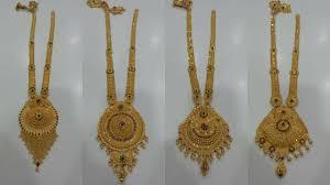 Long Rani Haar Designs In Gold Latest Gold Long Jewellery Ranihaar Gold Haram Designs