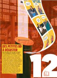 Short Edition Vending Machine In Us Awesome Tous Les Articles De Presse De Littérature Courte Page 48 Short