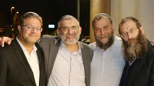The tangled web of Israel's extreme right, American Jewry and the US terror  blacklist