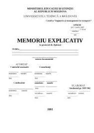 Организация экспедирования и перевозок диплом по  Организация экспедирования и перевозок диплом по предпринимательству скачать бесплатно менеджмент совершенствование диверсификация АТП