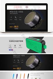Speaker Templates Cool Bluetooth Speaker Banner Poster Design Template E