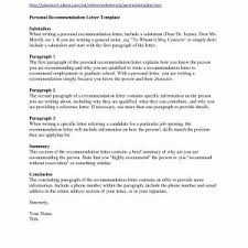 Certificate Of Employment Example Letter Best Of Job Letter Intent
