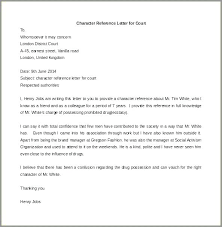 Character Reference Letter For Court Example How To Right A