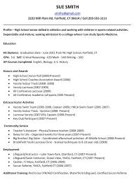 College Resume Examples High School Seniors College Resume Sample