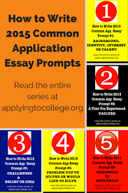 common app essay topics madrat co common app essay topics