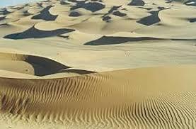 Пустыня Википедия Ливийская пустыня