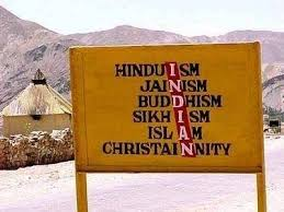 unity in diversity in essay quotes slogan meaning we belong to a country where a 12 year old muslim girl wins a bhagavad gita contest there are hindu temples where bible is worshipped