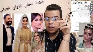 عاجل - منى السابر تواجه حلا الترك في رسالة تبكي القلوب !! و حلا تخرج عن  السيطرة