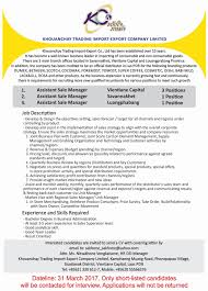 Best Short Cover Letters Short Cover Letters Best Of Sales Rep Cover Letter Example 84228