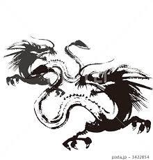 墨絵の龍のイラスト素材 3422854 Pixta