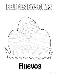 Free Easter Coloring Pages In Spanish Download Gratis Hojas De