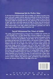 prophet muhammad essay the holy prophet muhammad pbuh and leo tolstoy the muslim times the holy prophet muhammad pbuh and leo tolstoy the muslim times